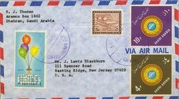 1973 ARABIA SAUDITA , SOBRE CIRCULADO ENTRE DHAHRAN Y NEW JERSEY, CORREO AÉREO - Arabia Saudita
