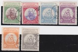 Greece    .    Yvert   .  6 Stamps     .   O    .   Gebruikt   .   /     .   Cancelled - Griekenland