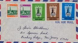 1972 ARABIA SAUDITA , SOBRE CIRCULADO ENTRE DHAHRAN Y NEW JERSEY, CORREO AÉREO - Arabia Saudita