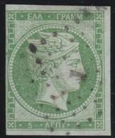 Greece    .    Yvert   .   12       .     1861-62       .   O    .   Gebruikt   .   /     .   Cancelled - Gebruikt