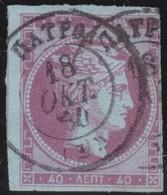 Greece    .    Yvert   .   15      .     1861-62       .   O    .   Gebruikt   .   /     .   Cancelled - Gebruikt