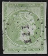 Greece    .    Yvert   .   26      .     1869-70        .   O    .   Gebruikt   .   /     .   Cancelled - Gebruikt