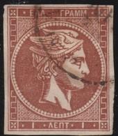 Greece    .    Yvert   .   33   .     1872-76            .   O    .   Gebruikt   .   /     .   Cancelled - Gebruikt