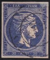 Greece    .    Yvert   .     50 .     1876 -82           .   O    .   Gebruikt   .   /     .   Cancelled - Gebruikt