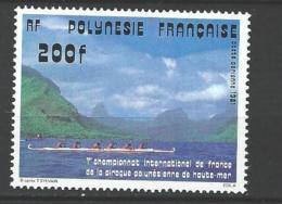 "Polynésie Aerien YT 162 (PA) "" Championnats Pirogue "" 1981 Neuf** - Unused Stamps"