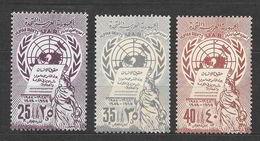 Siria UAR 1958 Dichiarazione Universale Dei Diritti Dell'Uomo  Serie Completa Nuova/mnh** - ONU