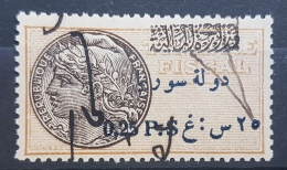 BB2 #49E - Syria 1932 Fiscal Revenue Stamp 0,25p (Blue Ovpt) With Black Rectangle Ministry Of Finance Control Overprint - Syria