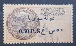 BB2 #50E - Syria 1932 Fiscal Revenue Stamp 0,50p (Blue Ovpt) With Black Rectangle Ministry Of Finance Control Overprint - Syria