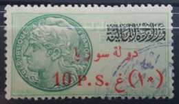 BB2 #60E - Syria 1932 Fiscal Revenue Stamp 10p (Vermilion Ovpt) With Black Rectangle Ministry Of Finance Control Ovpt - Syrien