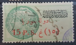 BB2 #63E - Syria 1932 Fiscal Revenue Stamp 15p (Vermilion Ovpt) With Black Rectangle Ministry Of Finance Control Ovpt - Syria