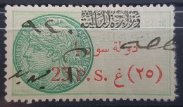 BB2 #65E - Syria 1932 Fiscal Revenue Stamp 25p (Vermilion Ovpt) With Black Rectangle Ministry Of Finance Control Ovpt - Syrien