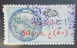 BB2 #69A - Syria 1932 Fiscal Revenue Stamp 50p With 8mm Black Oval Ministry Of Finance Control Ovpt - Unrecorded - Syria