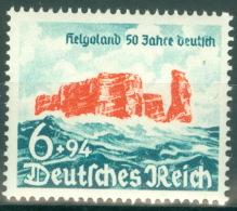 Deutsches Reich 750 ** Postfrisch - Ungebraucht