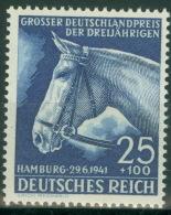 Deutsches Reich 779 ** Postfrisch - Ungebraucht