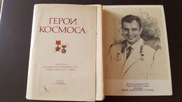 39 Postcards Lot.   ASTRANAUT.  Portrait By Yar-Kravchenko - OLD  USSR PC - 1977 - Space - RARE!!! - Space