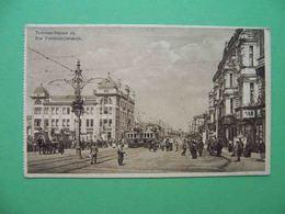 MOSCOW 1910x TVERSKAYA YAMSKAYA Street, TRAM, TEA Shop. Russian Postcard - Russia