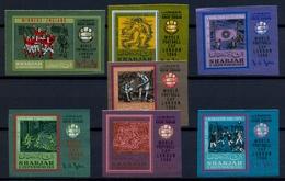 1966 , SHARJAH , COPA MUNDIAL DE FÚTBOL - LONDRES , SERIE EN NUEVO , PERFECTA - 1966 – Engeland