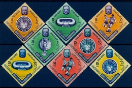 1966 , QUAITI STATE - SOUTH ARABIA , COPA MUNDIAL DE FÚTBOL - LONDRES , SERIE EN NUEVO , PERFECTA - 1966 – Engeland
