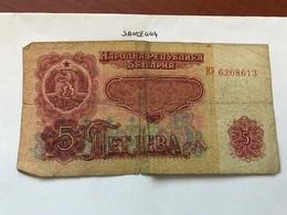 Bulgaria 5 Lev Banknote 1974 - Bulgaria