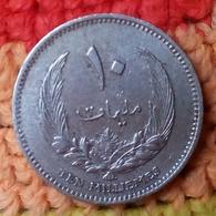 Libya - Kingdom 10 Milliemes 1385 (1965) Idris I - Agouz - Libya