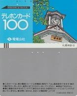 41/ Japan - Dendenkosha; Pre 70. Saporro Clock Tower 100, 430-000; Very Rare - Japan