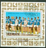 Ajman Block 125A O Basketball - Adschman