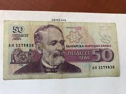 Bulgaria 50 Lev Banknote 1992 - Bulgaria