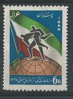 180030595  IRAN  YVERT  Nº  940  **/MNH - Irán