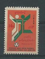 180030598  IRAN  YVERT  Nº  1212  **/MNH - Irán