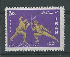 180030599  IRAN  YVERT  Nº  1470  **/MNH - Irán