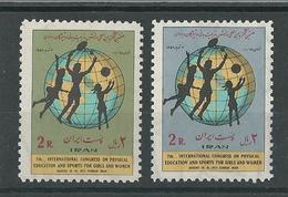180030601  IRAN  YVERT  Nº  1496/7  **/MNH - Irán