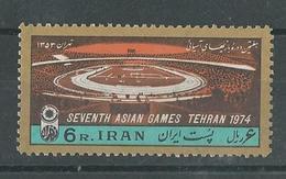 180030602  IRAN  YVERT  Nº  1580  **/MNH - Irán