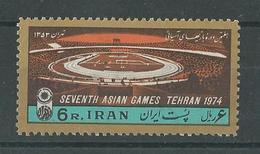 180030603  IRAN  YVERT  Nº  1580  */MH - Irán
