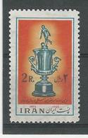 180030607  IRAN  YVERT  Nº  1648  **/MNH - Irán