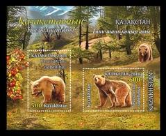 Kazakhstan 2018 Mih. 1086/87 (Bl.105) Fauna. Red Book Of Kazakhstan. Himalayan Brown Bears MNH ** - Kazachstan