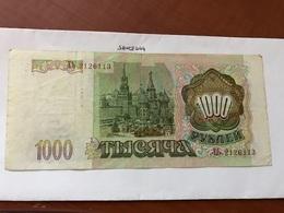 Russia 1000 Rubles Banknote 1993 - Russia
