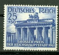 Deutsches Reich 803 ** Postfrisch - Ungebraucht
