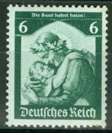 Deutsches Reich 566 ** Postfrisch - Ungebraucht