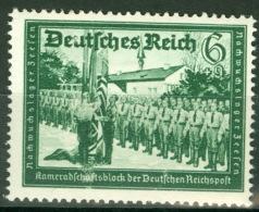 Deutsches Reich 705 ** Postfrisch - Ungebraucht