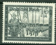 Deutsches Reich 710 ** Postfrisch - Ungebraucht