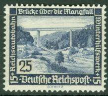 Deutsches Reich 641 ** Postfrisch - Ungebraucht