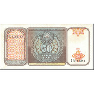 Billet, Uzbekistan, 50 Sum, 1994, Undated (1994), KM:78, SUP - Uzbekistan