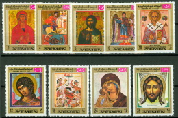 Königreich Jemen 915/26A ** Postfrisch Ikonen - Jemen