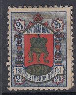 Russia Zemstvo Tver Sch #13 Ch #9 MNG - 1857-1916 Empire