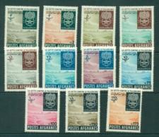 Afghanistan 1962 Malaria Eradication (11) MLH Lot30906 - Afghanistan