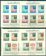 Afghanistan 1962 Malaria Perf & Imp MS MUH Lot16081 - Afghanistan