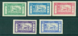 Afghanistan 1962 National Assembly MLH Lot30908 - Afghanistan