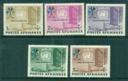 Afghanistan 1962 UN Headquarters MLH - Afghanistan