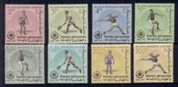 Afghanistan 1963 Asian Games MUH - Afghanistan