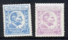 Afghanistan 1963 Kemal Ataturk MUH - Afghanistan